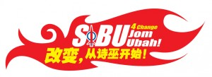 http://sibu4change.com/
