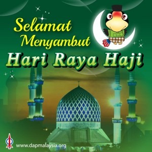 hari raya haji Best answer: hari raya puasa also known as eid ul fitri is the celebration of end of ramadan ramadan is the muslim month where people fast, perform special prayer and make charity puasa means fasting hari raya haji or eid ul adha is in remembrance of the sacrifice made by our.