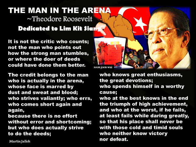 Man-in-Arena-LKS