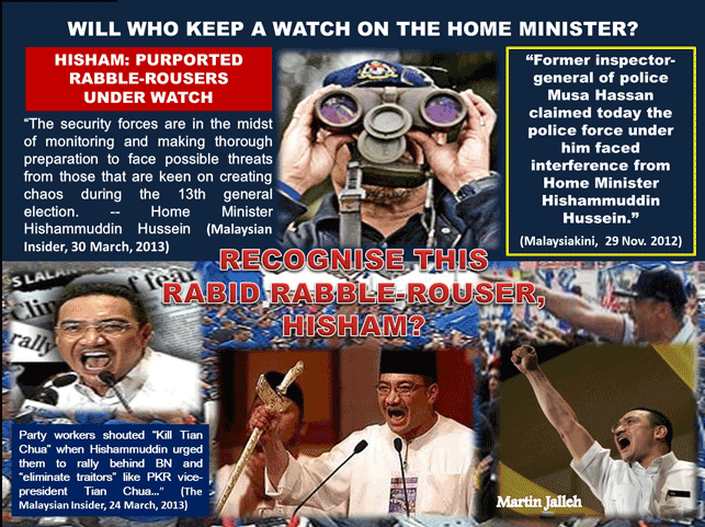 Who-will-keep-a-watch-on-Hisham