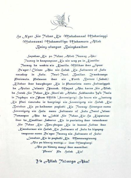 Sultanate Sulu Certificate of Birth