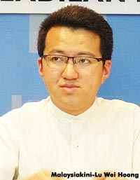 Liew Chin Tong portrait